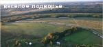 16 Га под дачное строительство  рядом с р.Ока