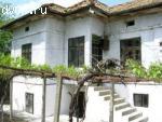 Дом (вилла) в Велико Тырново, Болгария