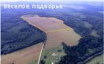 30 Га сельхоз.назначения в Калужской области 135 км от Москвы
