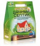 Дачный Септик биосостав средство обработки сливных, выгребных ям, уличных туалетов, шамбо.