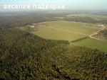 47 Га под дачное строительство, 63 км от Москвы.