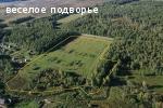 5.5 Га сельхоз.назначения 3 км от Новой Москвы